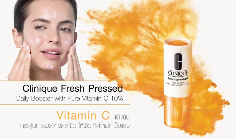 ผลการค้นหารูปภาพสำหรับ Clinique Fresh Pressed Daily Booster with Pure Vitamin C 10%
