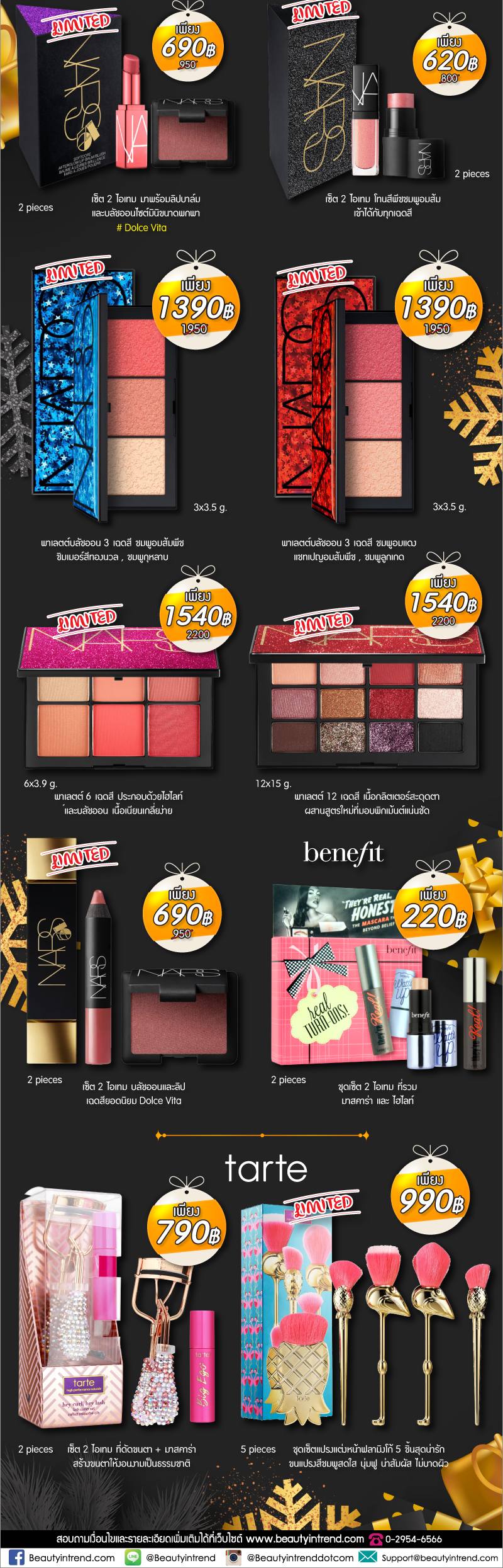 Makeup-Gift-Set-3.png